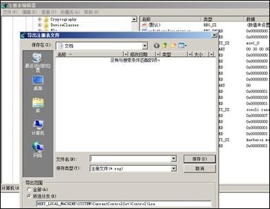 Microsoft Exchange Server Arbitrary User Impersonation Vulnerability