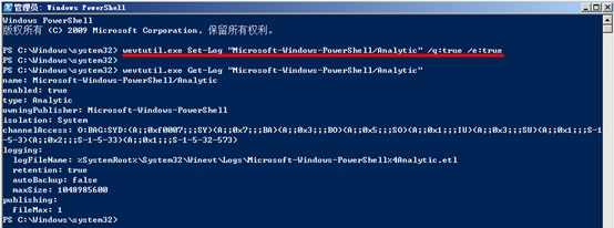 Attack and Defense Around PowerShell Event Logging - NSFOCUS
